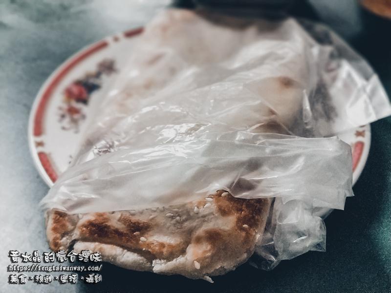 阿信豆漿【基隆美食】 孝三路採用非基改黃豆做的豆漿;鹹豆漿跟燒餅是招牌 @黃水晶的瘋台灣味