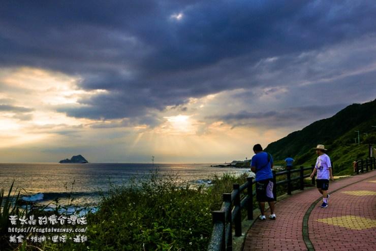 外木山日出【基隆景點】 北台灣最美晨曦之一;拍攝及觀看日出最容易入手點。 @黃水晶的瘋台灣味
