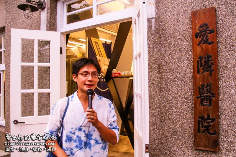 甘樂文創【三峽旅遊】︱三峽人文輕旅半日遊;在台灣的故事陳柏安前導演帶領認識不一樣的三峽 @黃水晶的瘋台灣味