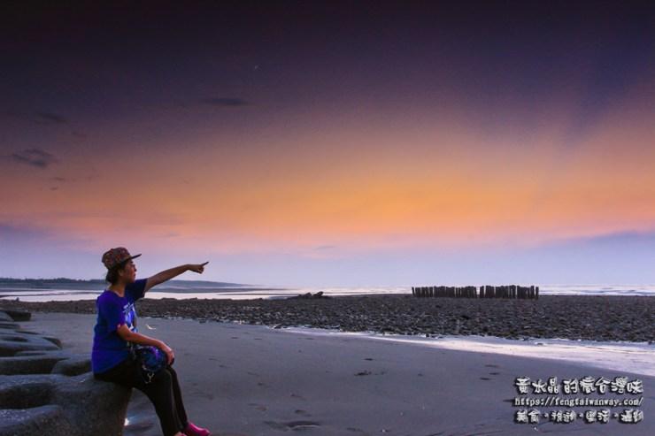 豬鼻子沙灘【桃園景點】|大園超萌療癒系消波塊海灘;攝影人夕照、網美IG打卡聖地。 @黃水晶的瘋台灣味
