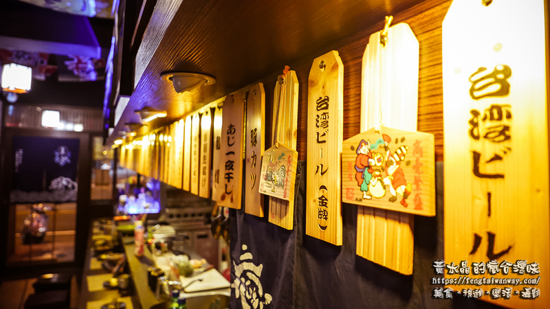 十八兆居酒屋【桃园美食】|荣获桃园金牌好店殊荣;日本人、职棒球员也爱来的深夜食堂 @黄水晶的疯台湾味