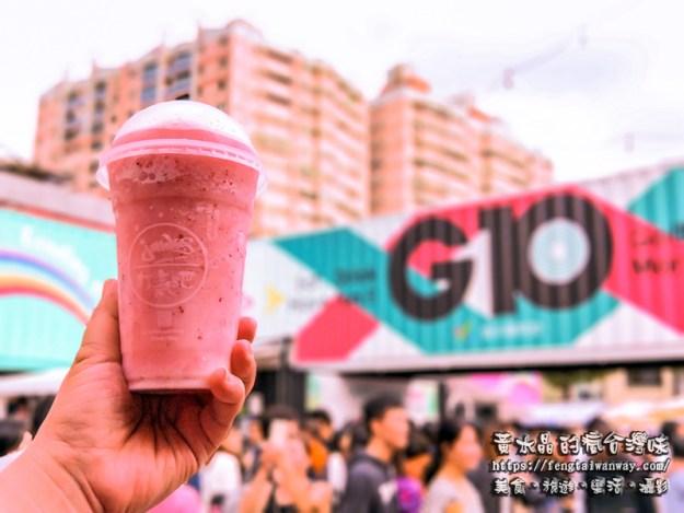G10 GO!市集【桃園景點】|藝文特區貨櫃屋市集IG打卡新熱點;好吃又好拍的最大網美景點