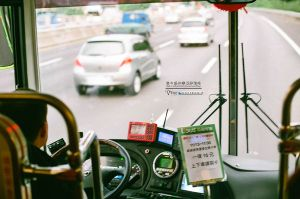 台灣好行公車502小烏來線【復興景點】│小烏來天空步道+天空繩橋;桃園公車小旅行 @黃水晶的瘋台灣味