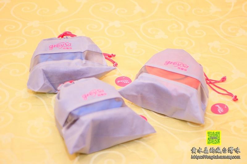 GreySa格蕾莎全家福旅行頸枕【旅行好物開箱】|MIT台灣製造、旅行愛好者的打盹神器 @黃水晶的瘋台灣味