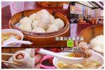 阿鋐炸雞【台東美食】|台東市區必吃的多汁炸雞專賣店;愛玩客吳鳳&民雄推薦 @黃水晶的瘋台灣味