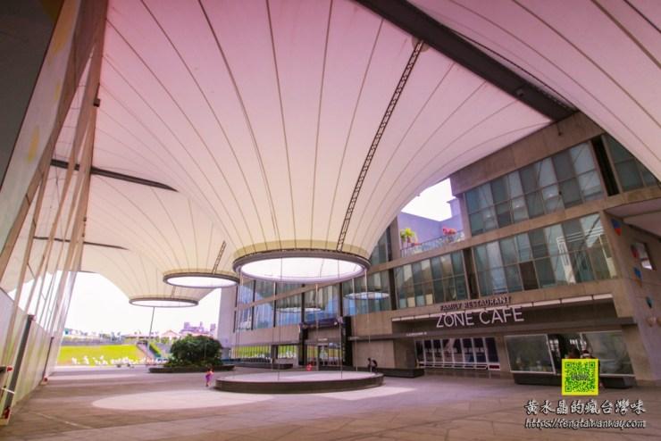 大東文化藝術中心【高雄景點】|歌手蔡依琳大藝術家MV拍攝場景;清水模建築熱氣球屋頂造型特別 @黃水晶的瘋台灣味