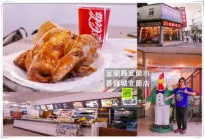 【電鍋食譜~水晶廚房】滴雞精作法過程食譜|在家就能簡單電鍋DIY全雞滴雞精;成功率百分之百 @黃水晶的瘋台灣味