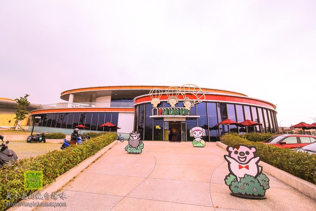 7-11湖口廠門市【特色超商】|小7在新竹省道旁的人氣旗艦店,兒童節或平常路過這可以進來逛逛 @黃水晶的瘋台灣味