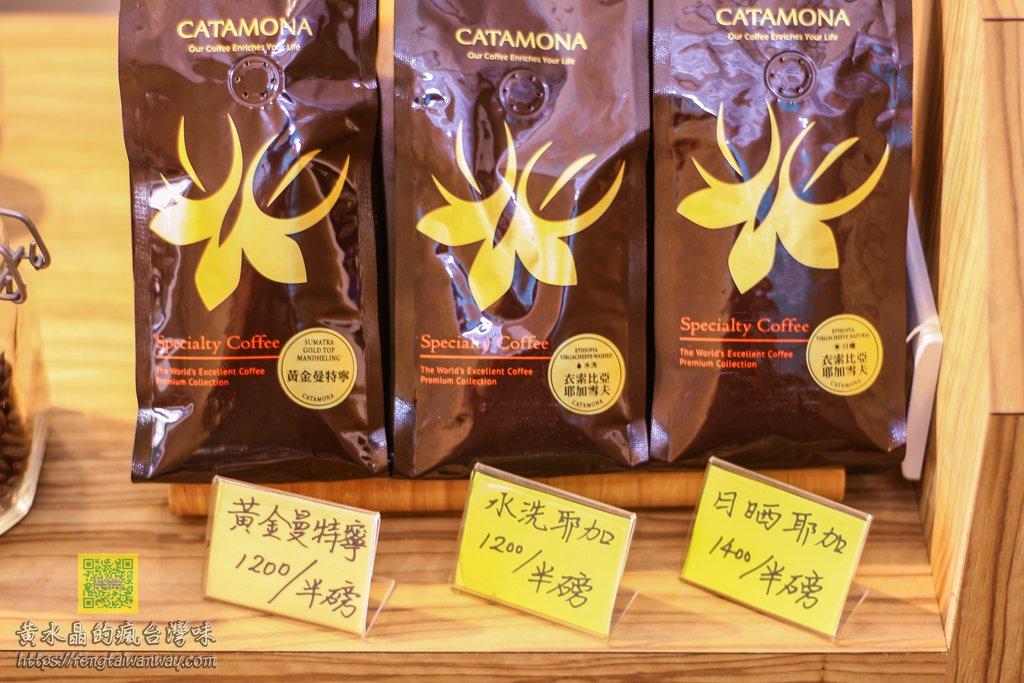 歐樂咖啡【八德美食】|義勇街上可自選咖啡豆的精品手沖咖啡溫馨小館;早午餐跟下午茶時間都可以來坐坐 @黃水晶的瘋台灣味