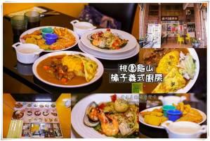 九份老街旅遊美食懶人包|來瑞芳必遊景點;日、韓遊客來台灣一定要逛的老街 @黃水晶的瘋台灣味