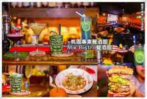 茶色泡沫紅茶店【北投美食】|台北北投地熱谷入口處的平價小吃。 @黃水晶的瘋台灣味