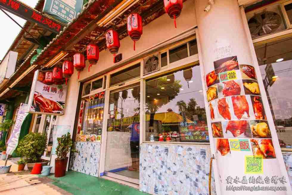 正宗港式九龍燒味【平鎮美食】|師承40年經驗香港星級大廚;少見燒鵝限量供應;香港人也指名 @黃水晶的瘋台灣味