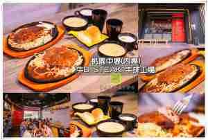水之花料亭 -桃園中正路(無菜單日本料理 午餐$880+10%) @黃水晶的瘋台灣味