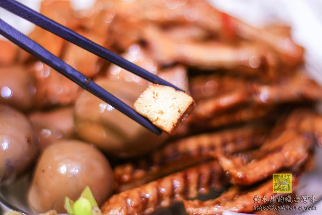 十六香冰鎮滷味【桃園美食】|桃園後火車站新開幕少見冷滷味專賣店;因為愛吃滷味而開了滷味店 @黃水晶的瘋台灣味
