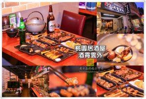 櫻壽司【新北市日式料理】|新北永和日式居酒屋;永和地區高水準的深夜食堂;知名餐飲集團的師傅出來開店。 @黃水晶的瘋台灣味