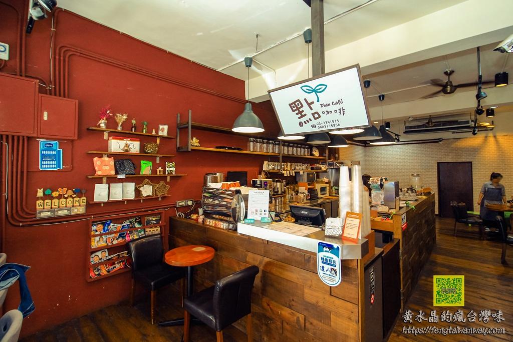 點咖啡【桃園美食】|桃園觀光夜市商圈早午餐下午茶;適合地方姊妹淘的優閒咖啡廳 @黃水晶的瘋台灣味