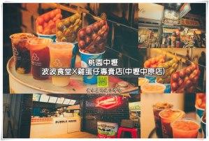 旧时光新鲜事【嘉义美食】|嘉义市区日式老宅里的少女心复古风格早午餐、午晚餐餐厅。 @黄水晶的疯台湾味