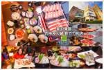 肉多多新竹竹科店【新竹美食】|台灣火鍋第一品牌肉多多;三週年超值套餐只要$269元/$299元;挑戰業界同價位最狂肉量330克 @黃水晶的瘋台灣味