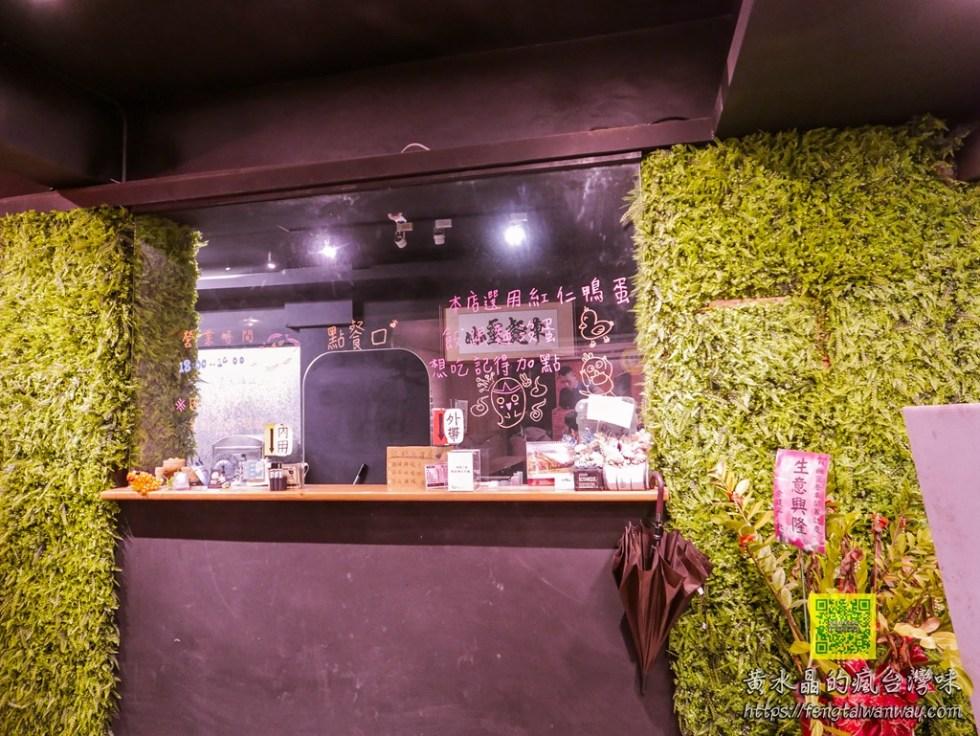 幽靈餐車【花蓮美食】 讓人秒流口水的超人氣滷肉飯;食尚玩家、上班這黨事推薦 @黃水晶的瘋台灣味