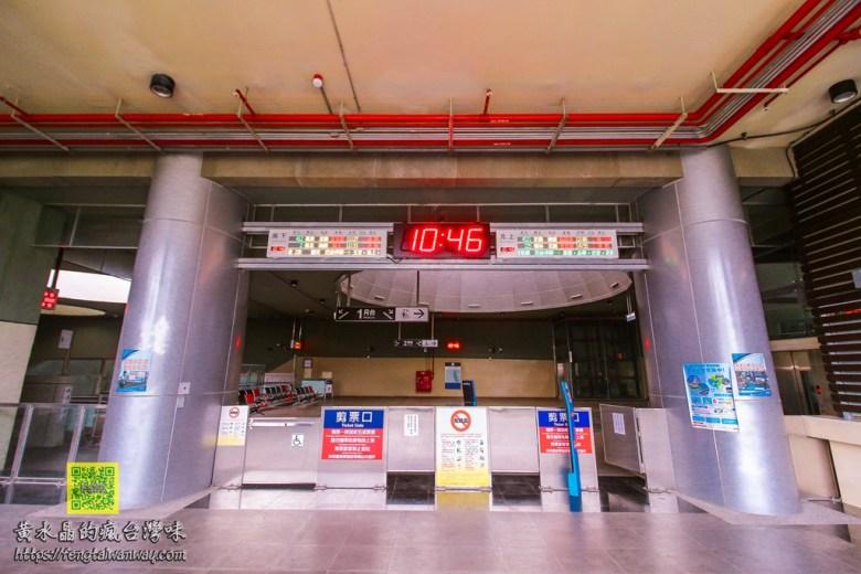 林榮新光車站【花蓮景點】|民間出資3億台灣最長名稱車站;罕見廢站37年又重啟的台鐵車站 @黃水晶的瘋台灣味