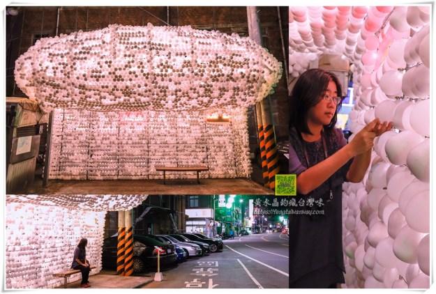 基隆藝術公車亭【基隆景點】|舊漁會公車亭被改造成超吸睛巨大繫船柱