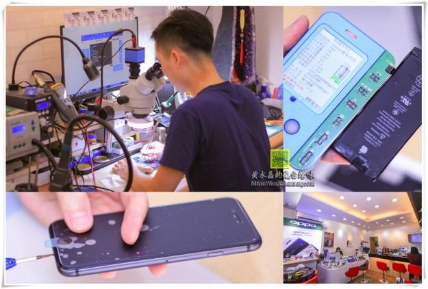 ProFix桃園iphone維修中心【蘋果手機維修】|iphone電池更換&螢幕維修&主機板維修;泡水摔機資料救援也沒問題