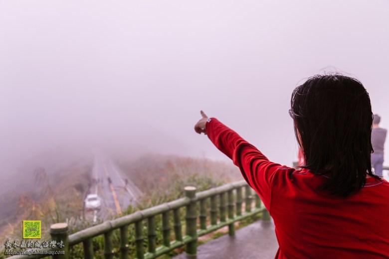 不厭亭寂寞公路【新北景點】 台灣36秘境之一&瑞芳小武嶺&汽車廣告最愛取景點&拍車軌銀河百萬夜景攝影點 @黃水晶的瘋台灣味
