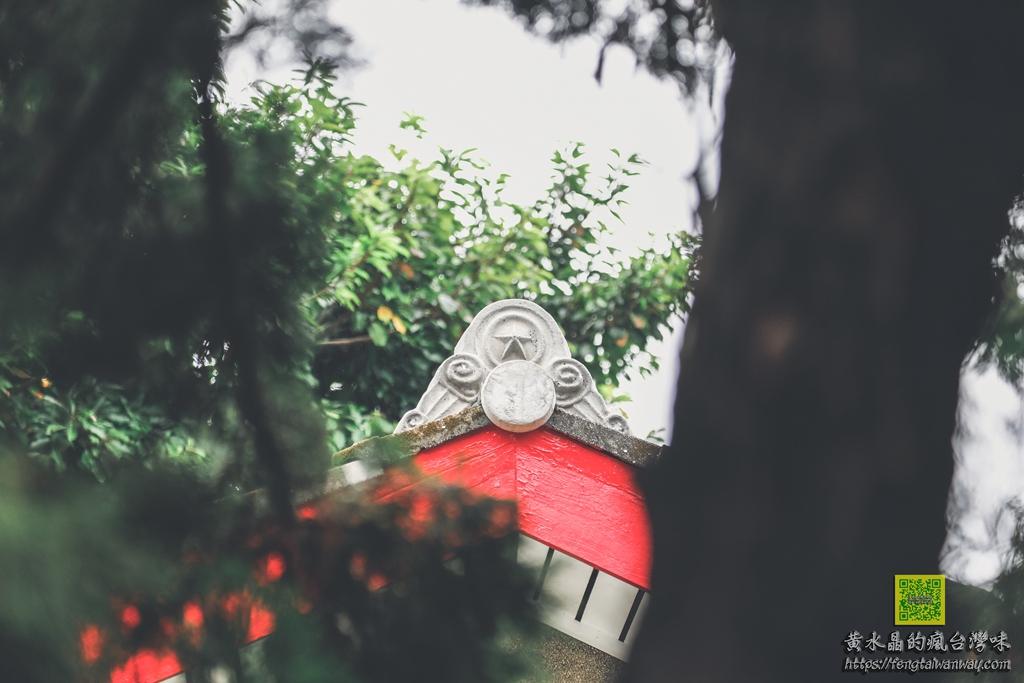 馬祖新村眷村文創園區【桃園景點】|不在馬祖的馬祖眷村懷舊必訪景點;這裡處處皆是文青網美拍照景點 @黃水晶的瘋台灣味