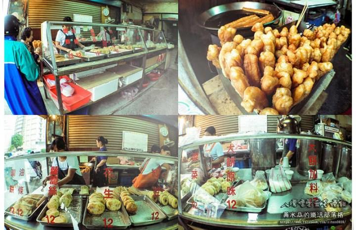 八德僑愛無名人氣燒餅【八德美食】|老字號排隊燒餅早餐店;一天賣出1400片燒餅,馬祖大餅也要嚐嚐 @黃水晶的瘋台灣味