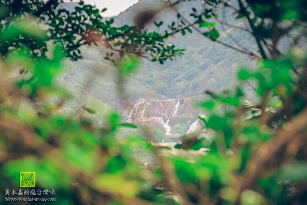 水湳洞秘境【瑞芳景點】 驚艷「水」金九;恬靜海邊小山城各秘境景點探訪 @黃水晶的瘋台灣味