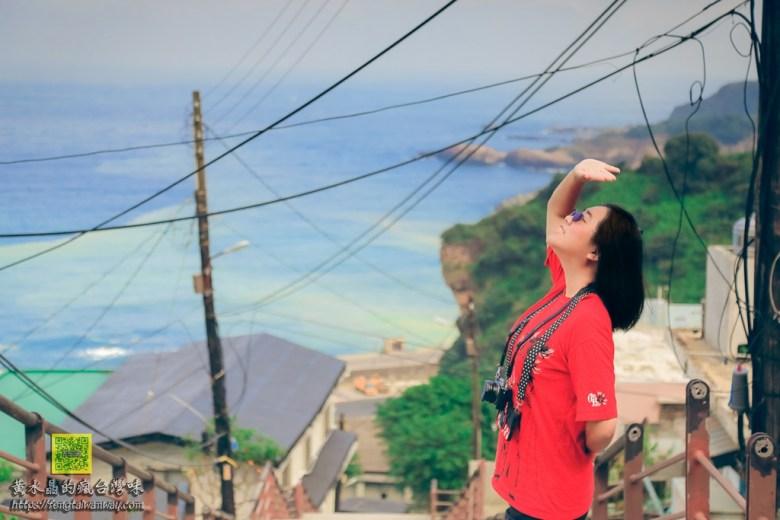 水湳洞秘境【瑞芳景點】|驚艷「水」金九;恬靜海邊小山城各秘境景點探訪 @黃水晶的瘋台灣味