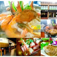 沖繩日式料理【蘆竹美食】|大竹日本料理餐廳;適合尾牙春酒聚餐