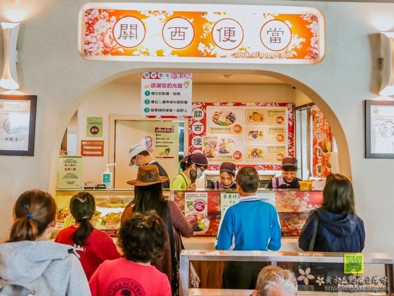 關西便當【關西美食】|關西服務區超人氣銅板價客家便當店;僅此一家別無分號 @黃水晶的瘋台灣味