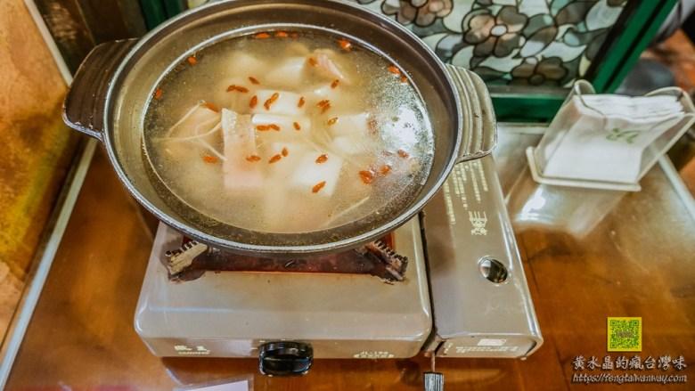 椰林溫泉美食餐廳【台北美食】|北投紗帽山溫泉餐廳,雙人湯屋內還有躺床 @黃水晶的瘋台灣味