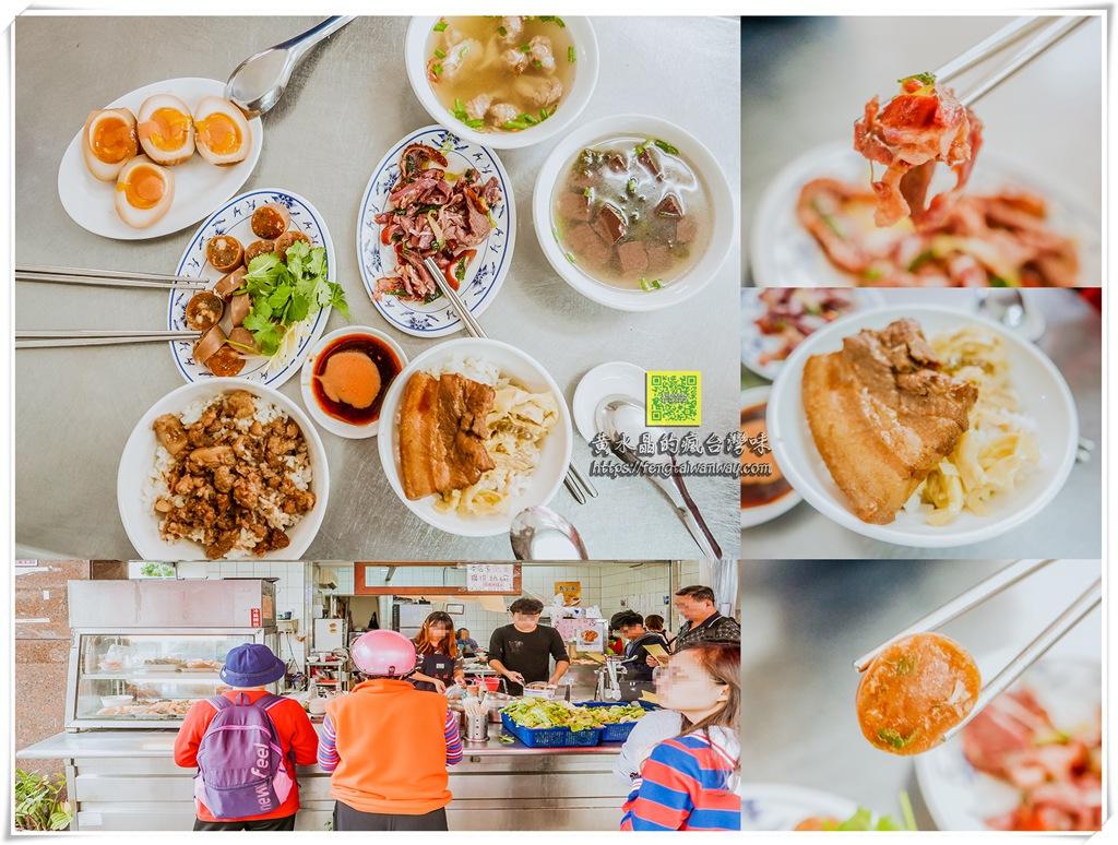 三妹爌肉飯【宜蘭美食】|礁溪便宜又大碗小吃店;宜蘭粉腸及鴨賞必點 @黃水晶的瘋台灣味