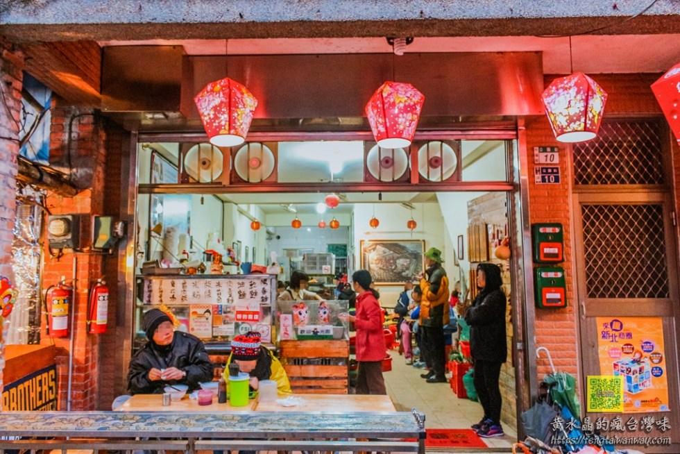 紅龜麵店【平溪美食】|走過一甲子;平溪老街最具代表必吃老麵攤 @黃水晶的瘋台灣味