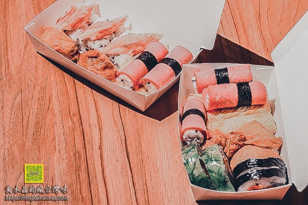歐萊壽司【澎湖美食】|澎湖早餐一條街的深夜食堂 @黃水晶的瘋台灣味