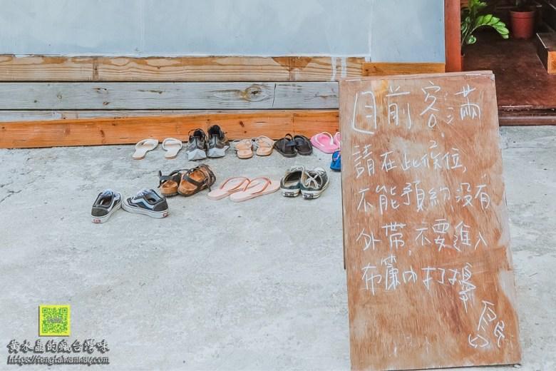 島民冰狗店【蘭嶼冰店】|不是排隊名店、不是網美店、不是文青店的必吃二哈海景冰店 @黃水晶的瘋台灣味