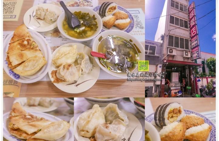 怡味餐店【花蓮美食】|在地人推薦的銅板美食;早餐餐點多樣,特殊手工蛋餅必點 @黃水晶的瘋台灣味