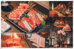 府城騷烤家【台南燒烤】|台南東區深夜食堂,燒烤達人生食現烤;非凡電視報導 @黃水晶的瘋台灣味