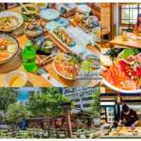 魚鮮會社桃園藝文町店【桃園美食】|77藝文町必吃強推的日式建築小京都日本料理