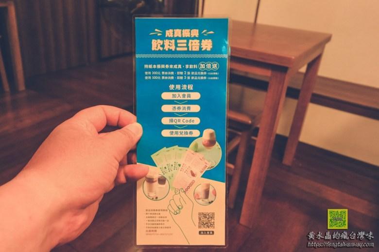 成真咖啡桃園藝文町店【桃園美食】 桃園站前商圈的日式小京都;必吃舒芙蕾厚鬆餅 @黃水晶的瘋台灣味