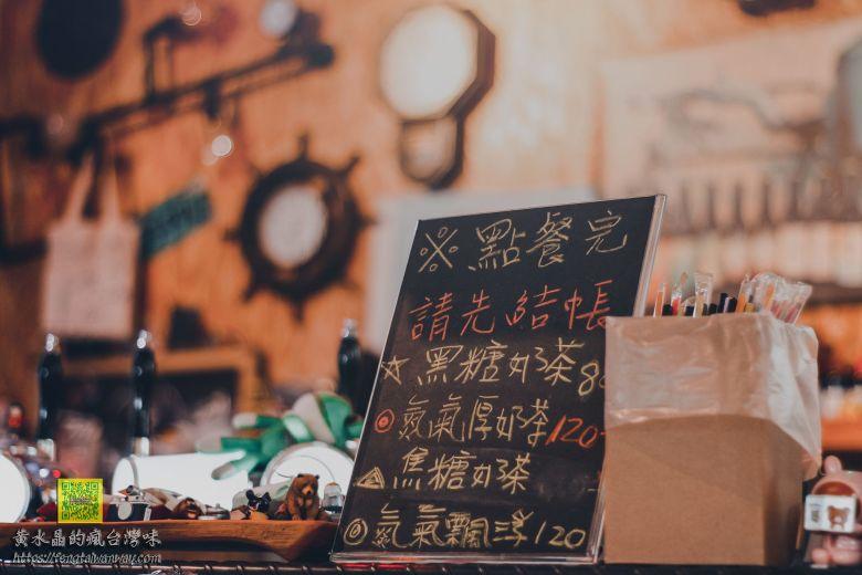 來去秘密就是秘密【壽豐咖啡】 殺光你記憶體的隱藏版甜點咖啡屋;食尚玩家推薦 @黃水晶的瘋台灣味