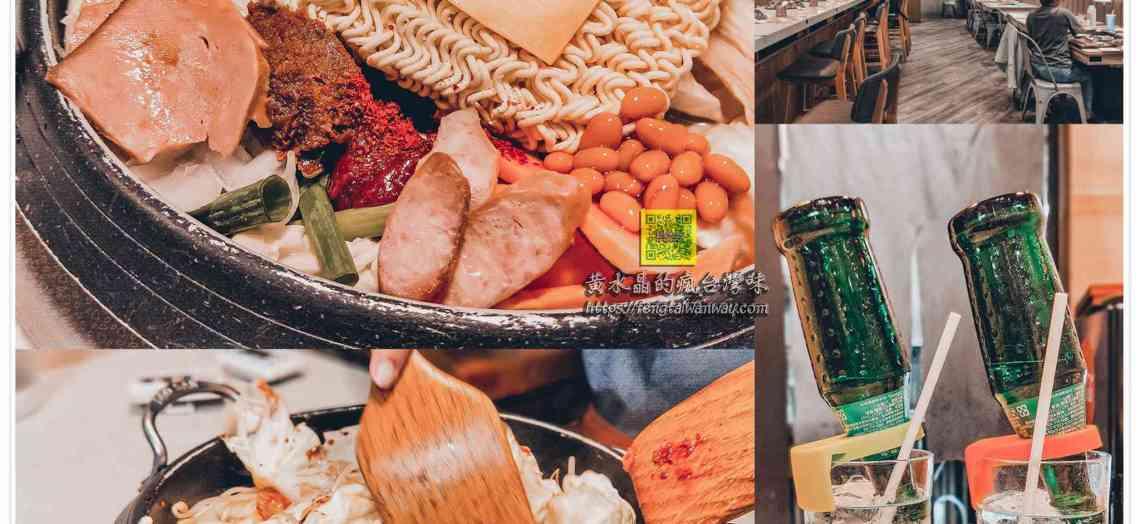 好韓村韓風鍋物燒肉桃園新光三越站前店【桃園美食】|桃園站前商圈一個人也能吃的韓式火鍋燒肉 @黃水晶的瘋台灣味
