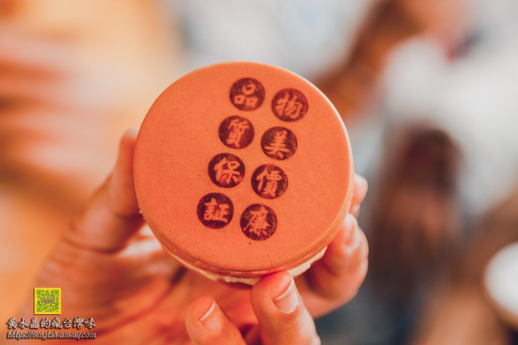 【桃園美食懶人包】桃園美食餐廳推薦|桃園13區各式美食小吃一次給它全部網羅 @黃水晶的瘋台灣味
