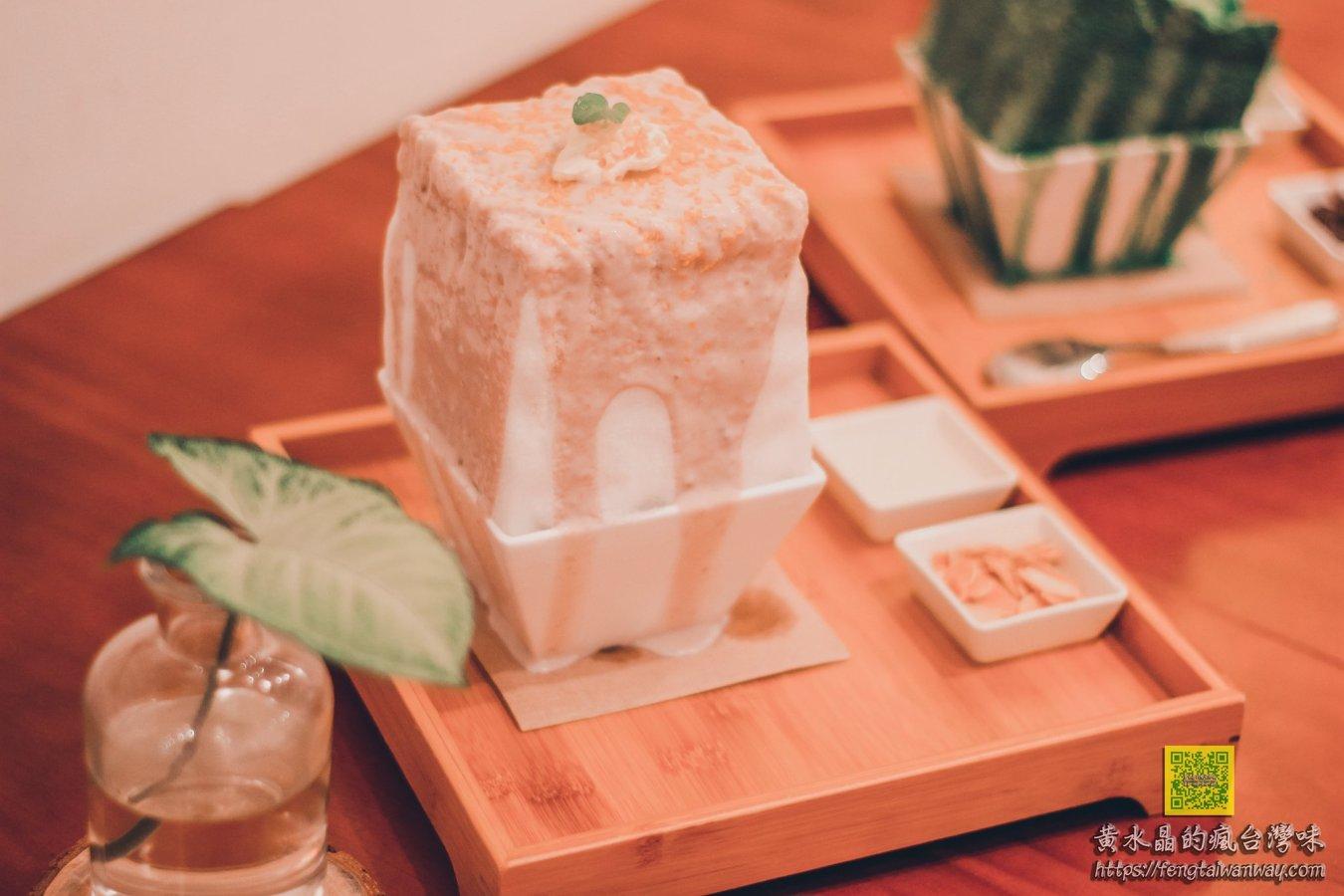 GARDEN 313【中壢冰店】|在一片綠意網美冰店裡大快朵頤韓式方形冰酥 @黃水晶的瘋台灣味