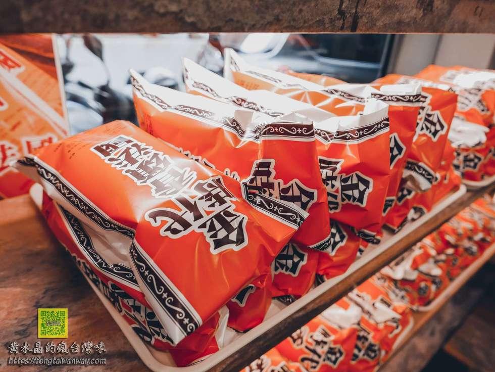 金時代專業烘培【龜山美食】 龜山市場旁只賣二種麵包的必買高人氣麵包店 @黃水晶的瘋台灣味