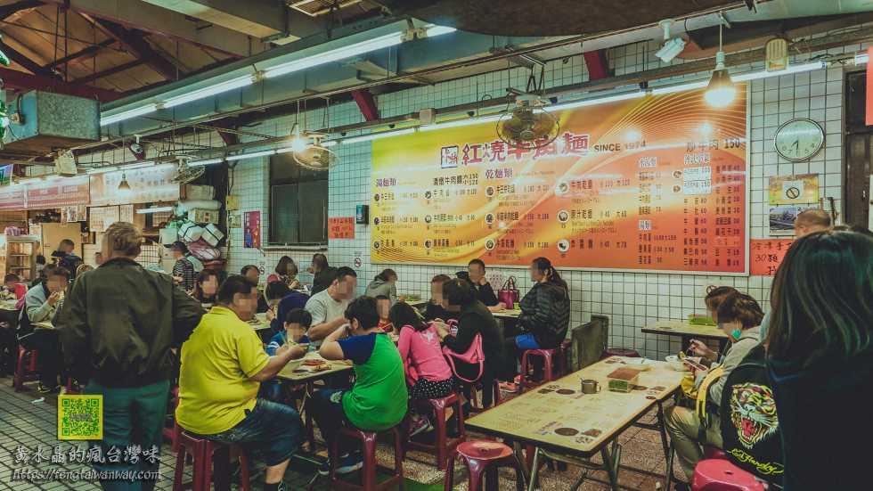 卡特紅燒牛肉麵【瑞芳美食】|瑞芳美食廣場必吃在地牛肉麵老店 @黃水晶的瘋台灣味