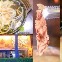 一番地壽喜燒桃園總店【桃園美食】|藝文特區吃到飽壽喜燒;6大肉品無限量供應吃到飽餐廳;孩童80cm以下免費
