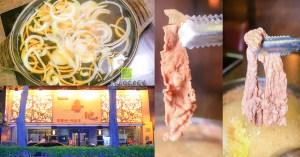 一品活蝦市府店【台北市府美食】│台北東區蝦料理深夜食堂;不管多晚都有人在這服務的台灣居酒屋 @黃水晶的瘋台灣味